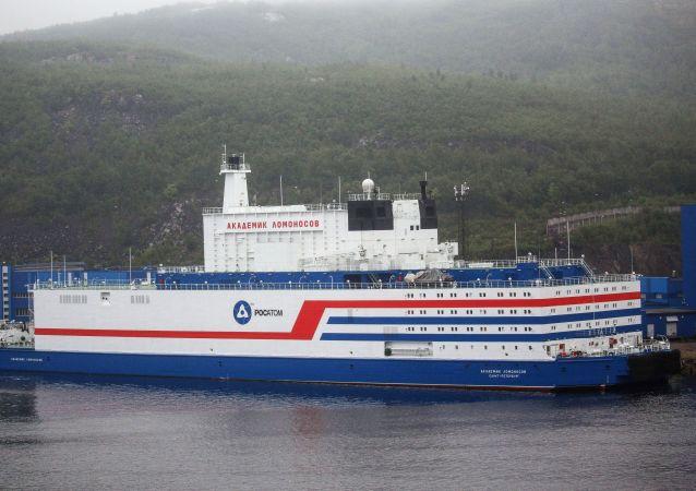 La primera central nuclear flotante de Rusia
