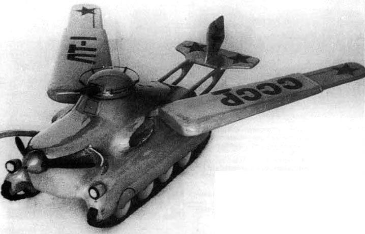 Una maqueta del tanque MAS-1