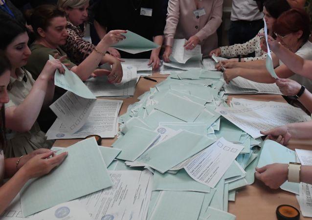 Elecciones presidenciales en Abjasia