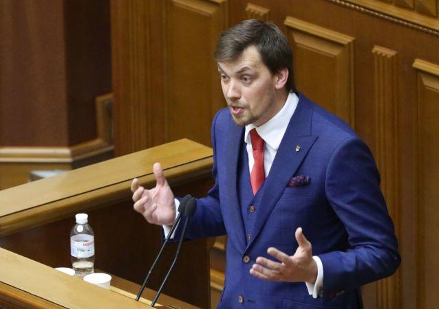Alexéi Goncharuk, nuevo primer ministro de Ucrania