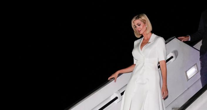 Ivanka Trump llega a Colombia