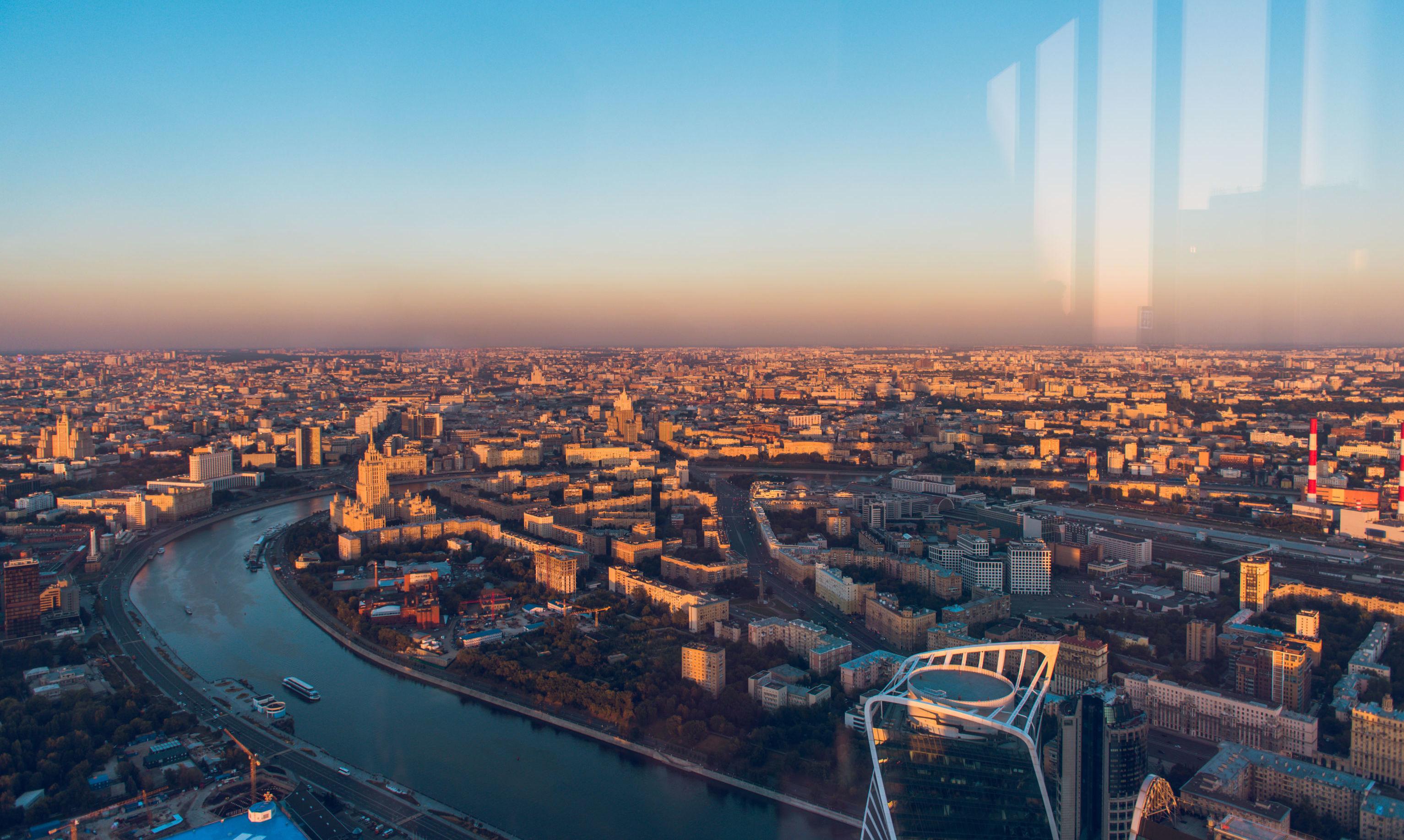 La vista de Moscú desde el mirador