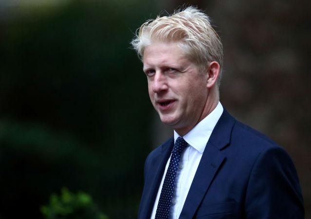 Jo Johnson, el hermano del primer ministro británico, Boris Johnson