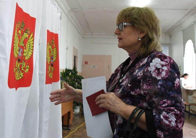 Día de elecciones en Rusia