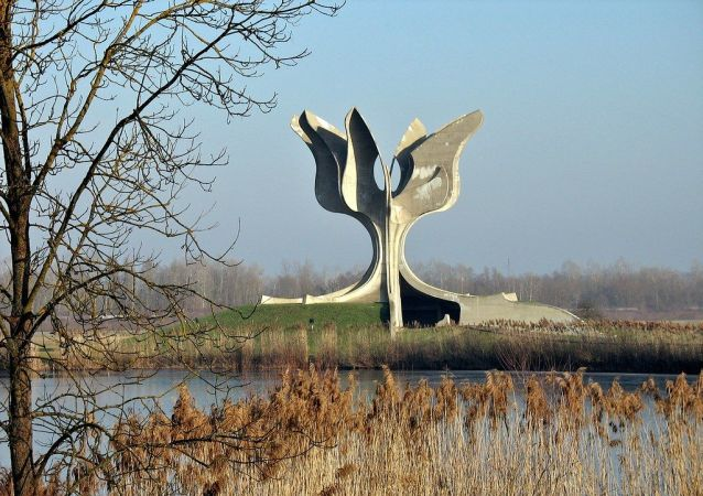 Сomplejo conmemorativo de Jasenovac