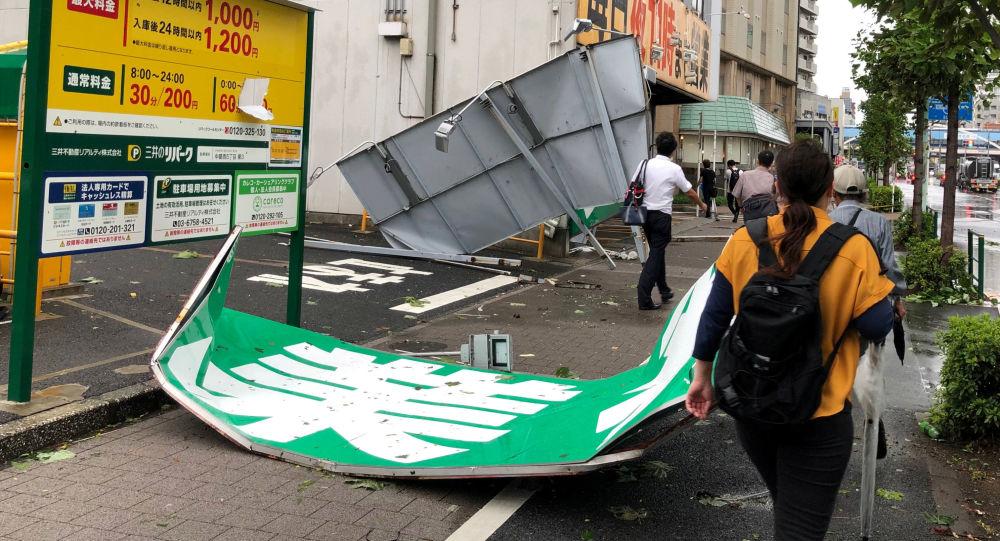 Tifón 'Faxai' deja al menos 3 muertos y daños en Japón