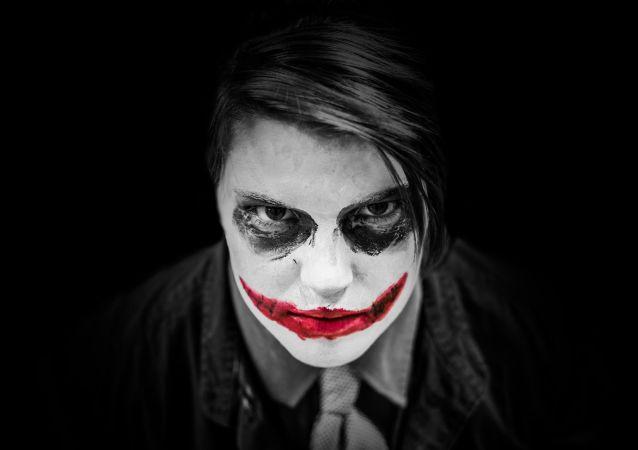 Retrato del Joker (imagen referencial)
