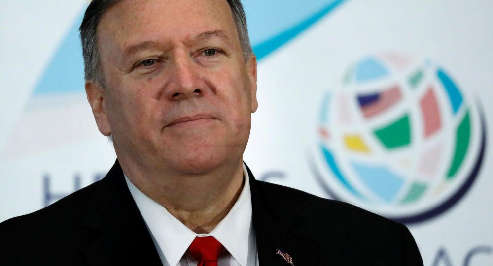 Mike Pompeo, secretario de Estado de EEUU (archivo)