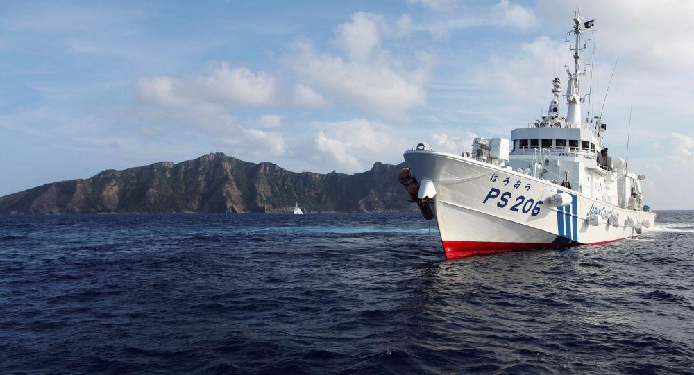 La Guardia Costera de Japón cerca de islas Senkaku (Diaoyu)