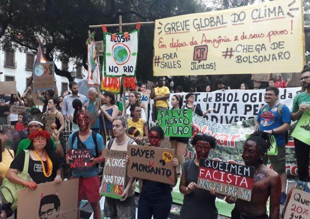 Protestas en defensa del clima en Río de Janeiro