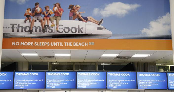 Thomas Cook, agencia de viajes