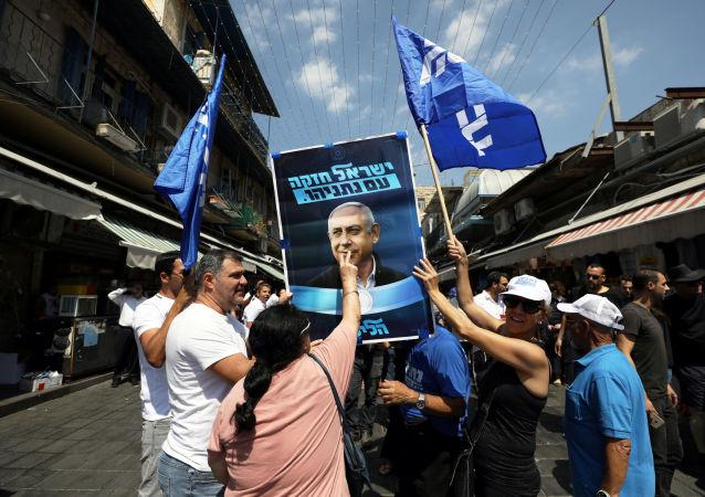 Los seguidores del partido político Likud, dirigo por Benjamin Netanyahu