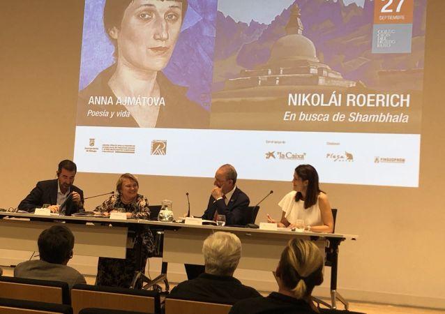 La inauguración de las exposiciones dedicadas a Roerich y Ajmátova