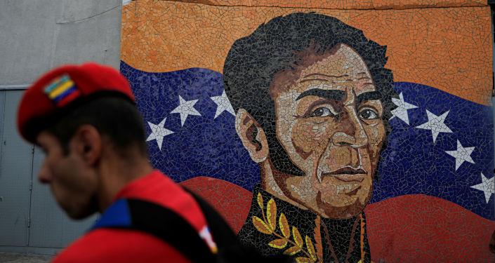 Retrato de Simón Bolívar en la bandera de Venezuela