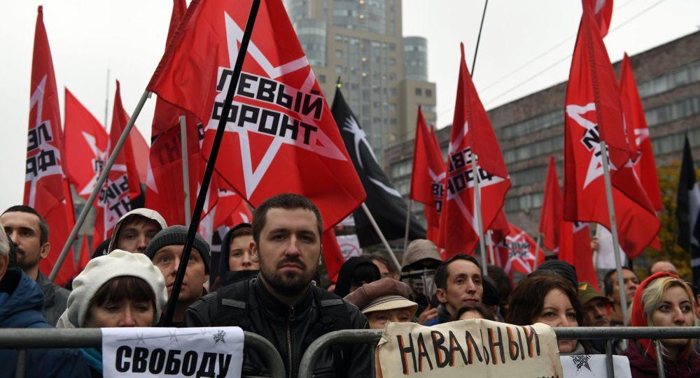 Las protestas en Moscú