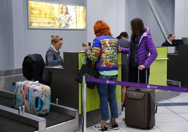 Mostradores para facturación de equipajes en un aeropuerto