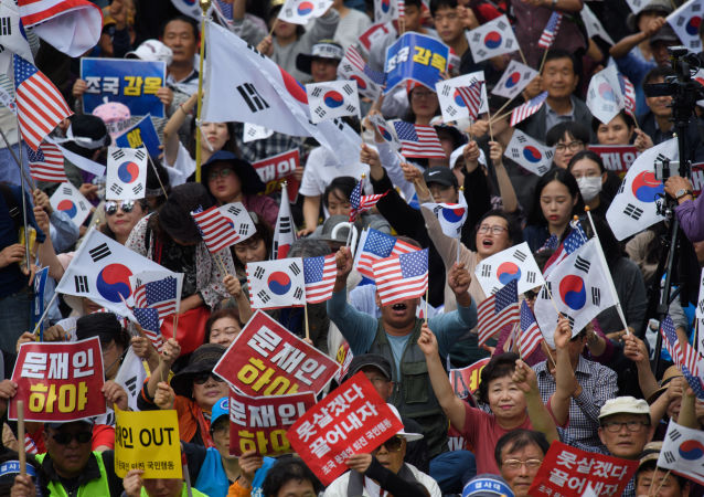 Protestas antigubernamentales en Corea del Sur