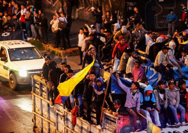 Los indígenas de Ecuador durante las protestas (archivo)