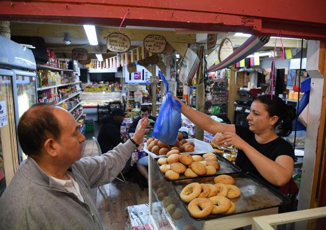 El Mercado Latino de Seven Sisters en Londres