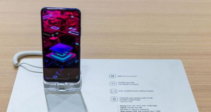 El teléfono inteligente Huawei Nova 5T