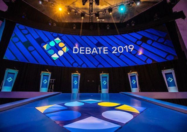 El debate presidencial en Argentina