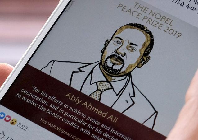 Abiy Ahmed Ali, El primer ministro de Etiopía