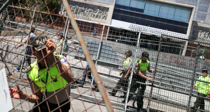 La situación en Quito, la capital de Ecuador