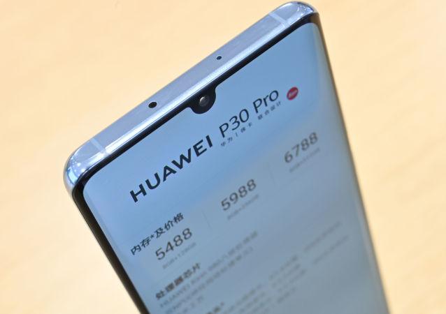 Un teléfono inteligente de Huawei
