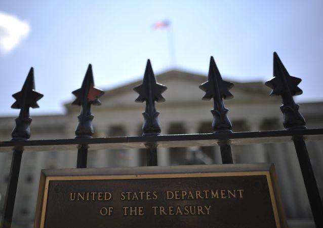 Departamento del Tesoro de EEUU