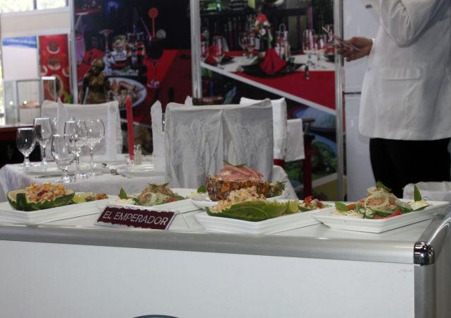 Festival Culinario Internacional de La Habana