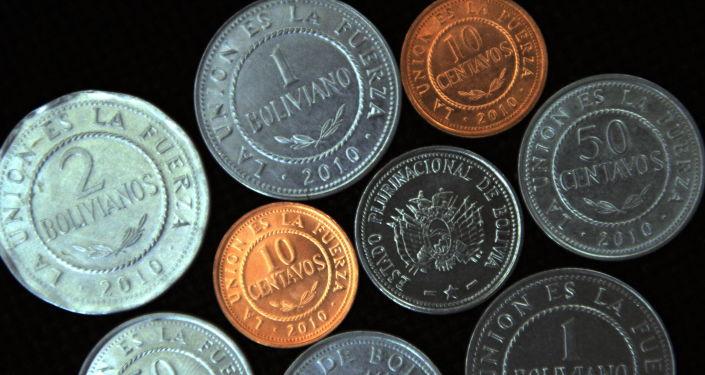 Monedas bolivianas