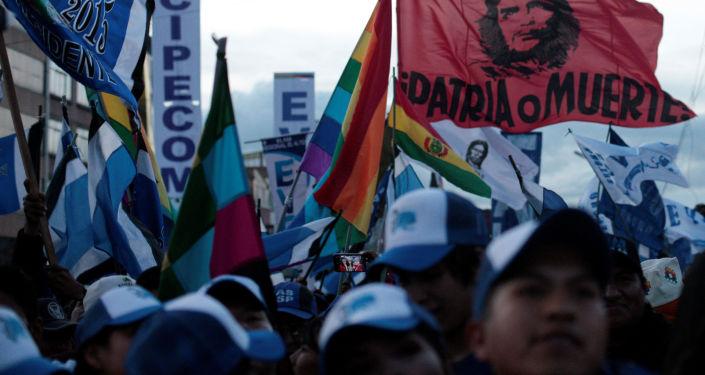 Los partidarios del presidente de Bolivia, Evo Morales