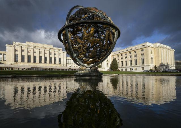 Sede de las Naciones Unidas (ONU) en Ginebra, Suiza