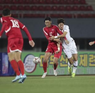 El partido entre Corea del Norte y Corea del Sur