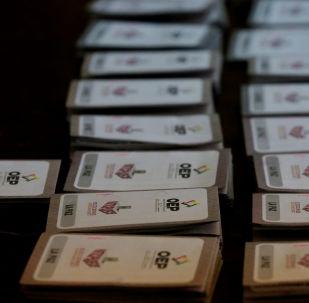 Las boletas electorales para la votación de las elecciones generales en Bolivia (archivo)