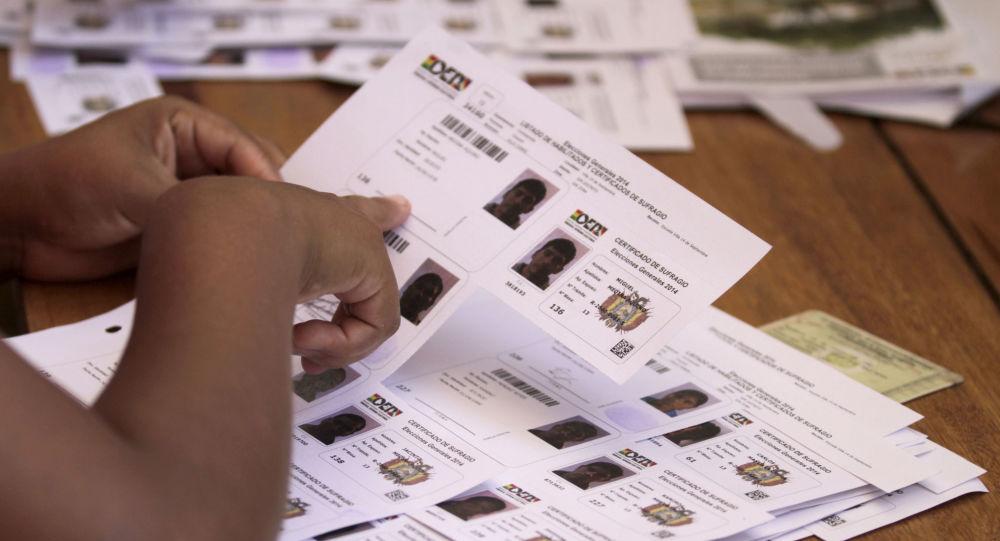 Los votantes habilitados para las elecciones en Bolivia (archivo)