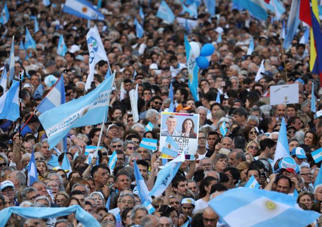 Movilización de partidarios de Mauricio Macri