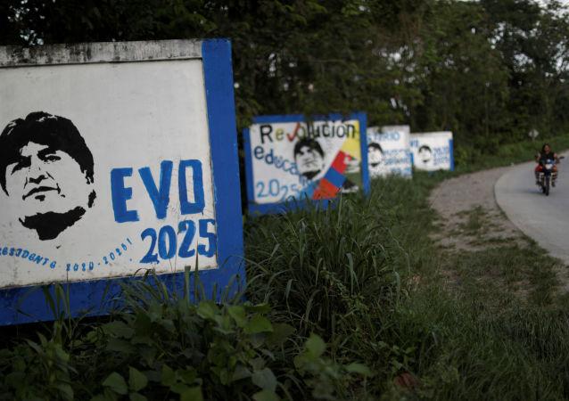 Carteles electorales de Evo Morales en Bolivia