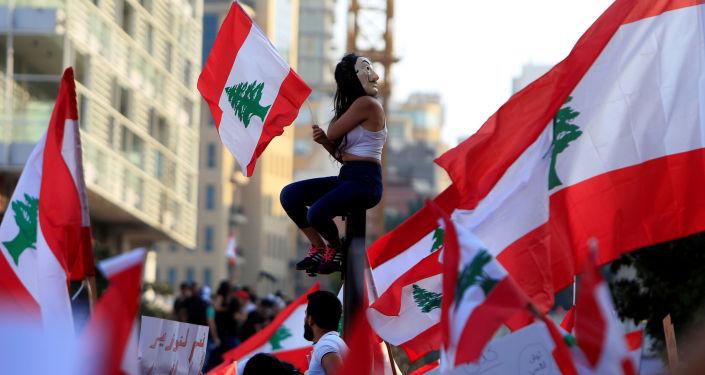 Protestas en Beirut, Líbano