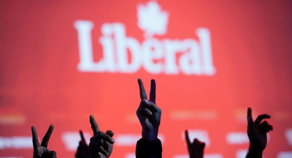 Logo del Partido Liberal de Canadá