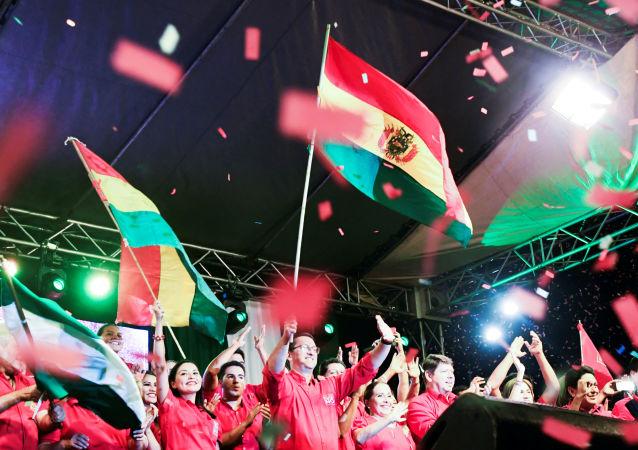 Oposición de Bolivia