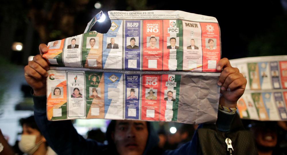 Protestas en bolivia tras las elecciones