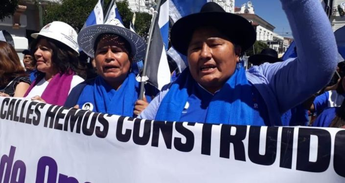 Mujeres de la Confederación Nacional 'Bartolinas Sisa' en Bolivia