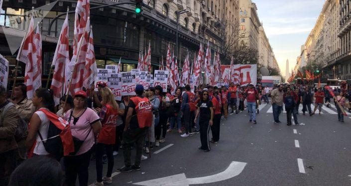 Movimiento Socialista de los Trabajadores