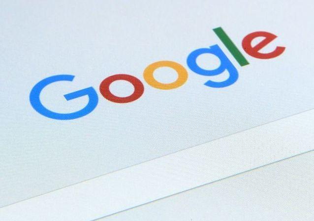 Google, imagen referencial