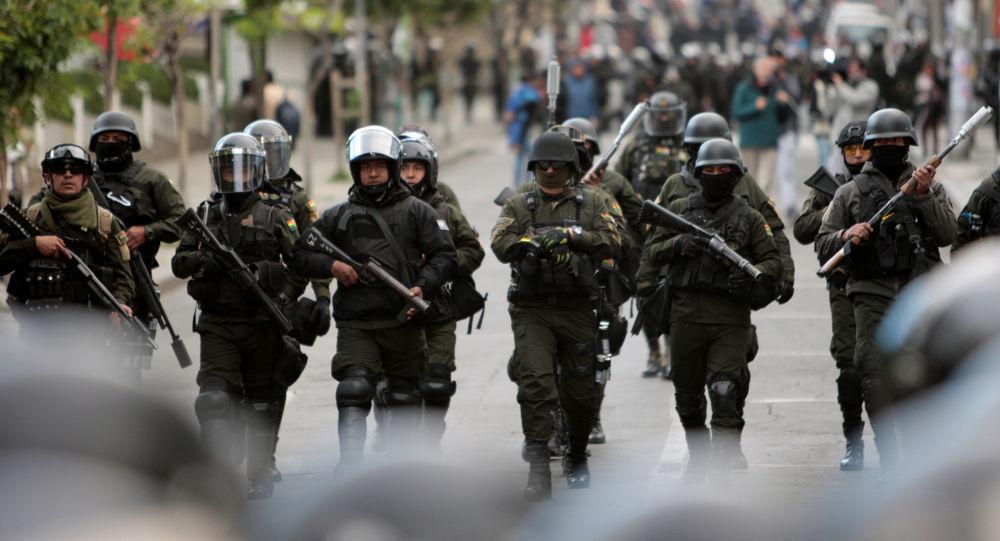 Protestas en La Paz