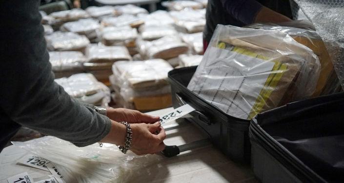 Elecciones generales en Uruguay