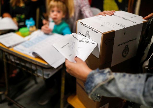 Las elecciones presidenciales en Argentina