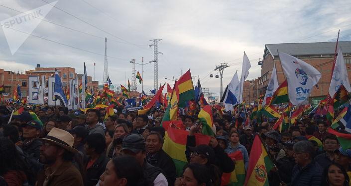 Manifestación en apoyo de Evo Morales en El Alto