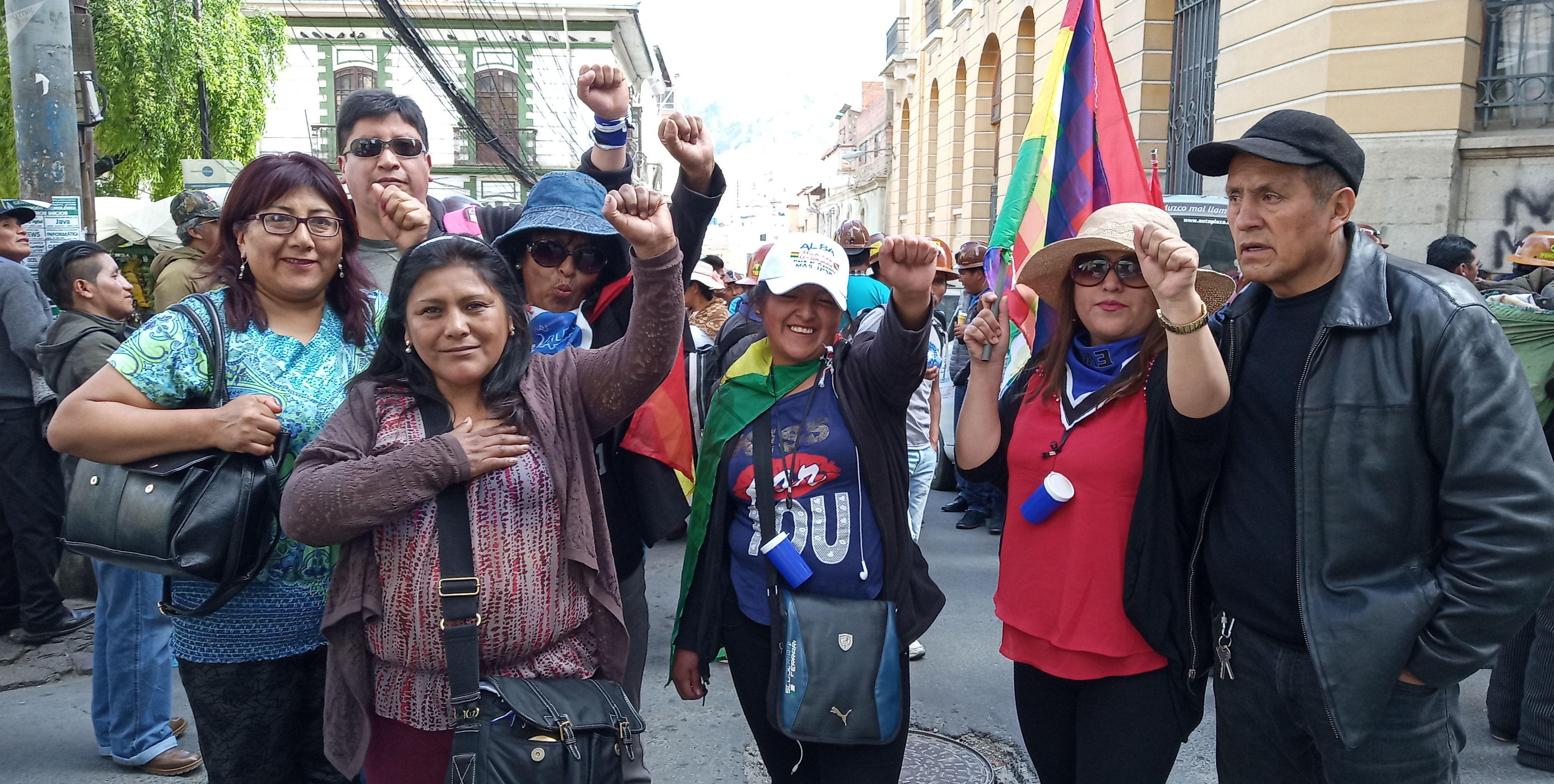 Beti Gutiérrez, concejal de la ciudad de La Paz